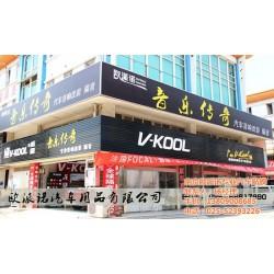 南京汽车太阳膜品牌|南京欧派诺|南京汽车太