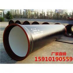 《DN350球墨铸铁管》兴仁县指导价