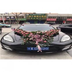 蒲城高阳镇结婚用车