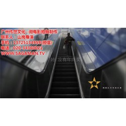 惠州微电影拍摄制作,微电影拍摄制作专业团