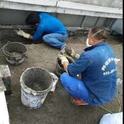 广州有哪家公司做卫生间防水补漏质量有保障