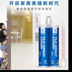 惠州龙瓷砖美缝剂家居环保防水防霉抗渗美缝