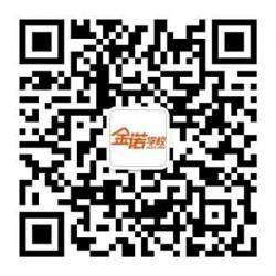 昆明寒假补习初一数学补习@金诺学校口碑挺