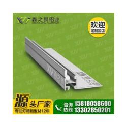 鑫之景1.8公分单面磁吸灯箱铝型材