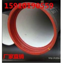 《DN500球墨铸铁管》高唐县铸造厂