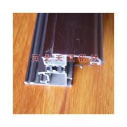 河北天顺铝材有限公司-断桥型材