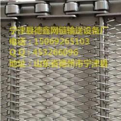 巧克力涂层网带螺旋输送带-制造商