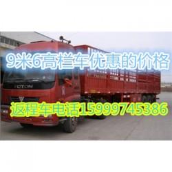 在深圳到镇江专装大件设备平板车回程返程车