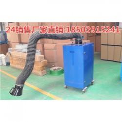 广东省云浮市旱烟净化器供应