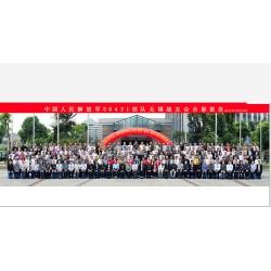 体系完善的杭州团体照[荐]——丽水团体照