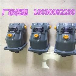 华德a7v油泵北京力士乐液压泵合肥轴向柱塞