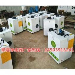 云南省迪庆州旱烟净化器供应商