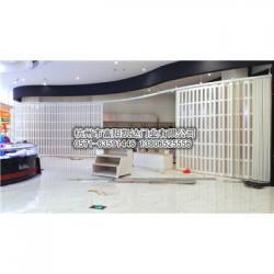 杭州- 富阳凯达 厂家直销 PVC折叠门