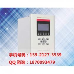 芜湖分布式电站频率电压紧急控制