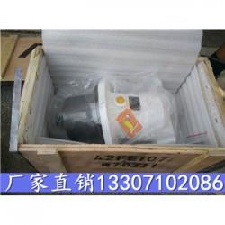 铜川柱塞泵A7V40MA1RPF00