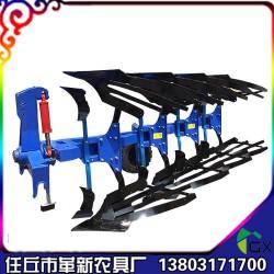 牡丹江供应销售液压翻转犁厂家提供安装规范
