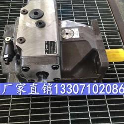 力源液压柱塞泵L10VSO28DFLR/31R-PSC62N00