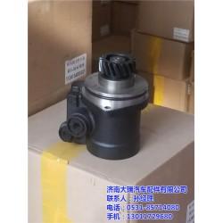 陕汽WP10助力泵9100130026 济南大瑞(优质商