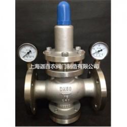 专业生产不锈钢气体减压阀.YZ11X支管减压阀