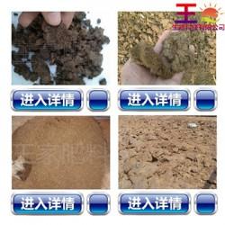巴彦干鸡粪厂家|巴彦淖尔干鸡粪有机肥批发|