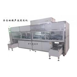 深圳龙华威固特VGT-507FH镀膜套环超声波清洗机
