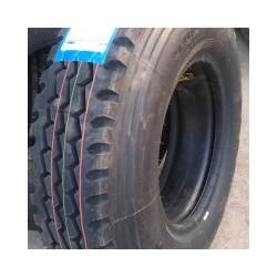 平安路钢丝轮胎专卖店——买专业的平安路12