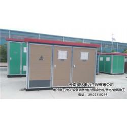 朔铭电力(图)、昆明箱式变压器种类、昆明箱