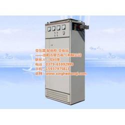 河北0.4kv低压配电柜怎么卖|洛阳星合电气(