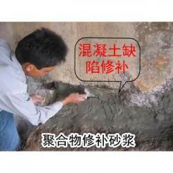 赤峰环氧树脂胶泥分析