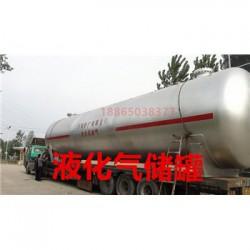 临沂液化气储罐,生产厂家,100立方液化石油