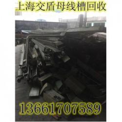 安庆密集型母线槽回收专业回收母线槽