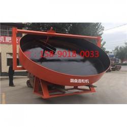 辽宁省丹东市颗粒状有机肥生产线辽宁省锦州