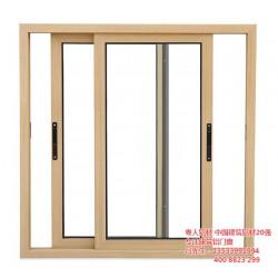 推拉窗尺寸,推拉窗,粤人铝材(查看)
