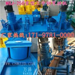 衡阳铁道船舶U型钢WGJ-300建筑工地专用钢材
