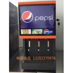 可乐机生产厂家,提供碳酸饮料