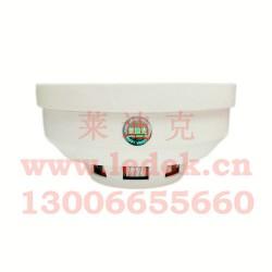 原装正品莱迪克LED-206D联网式烟雾报警器烟感探测器