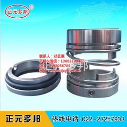 机械密封、重型电泵用合金水封、124-20机械