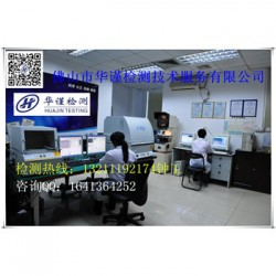 河北省邯郸铅锌矿成分化验