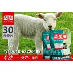 解决羊结石的饲料