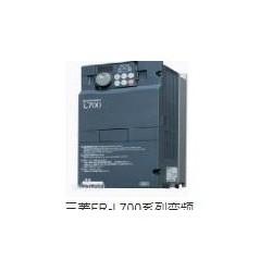 湖南长沙/株洲/湘潭三菱变频器维修,三菱变频器维修价格