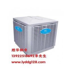 东莞高性价环保空调哪里买,环保空调供应