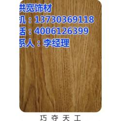 生态板规格 洪宽木业专家 淮安生态板