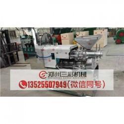 潞城新型大豆榨油机/油葵榨油机厂家直销质