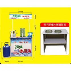 徐州液氮冰激凌机怎么加盟