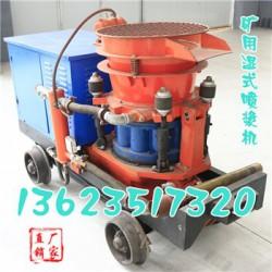 湖北武汉矿用干喷机、矿用轨轮喷浆机