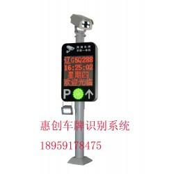 专业的车牌识别系统-价格适中的车牌识别系