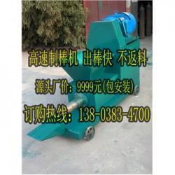 迪庆州人造木炭机一件也安装包教技术