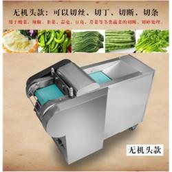 豆腐猪血切块机 富兴辣椒切段机 芹菜切丁机