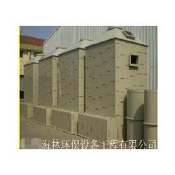供应 山东海林 废气处理设备厂家 直立方式洗涤塔