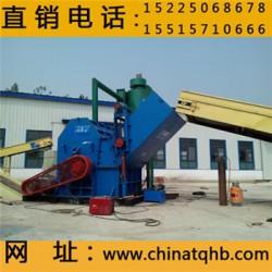 杭州新型金属破碎机自动送料